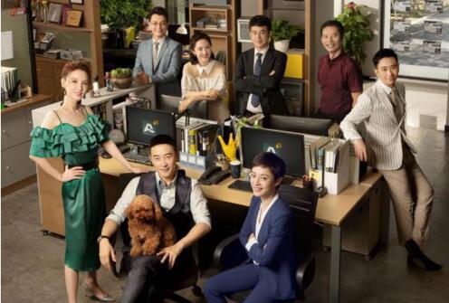 《安家》中王老吉的共生理念或成营销主