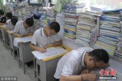"""教育部:严禁宣传""""高考"""