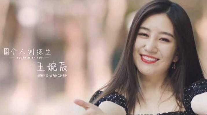 《青春有你2》开播 蔡徐坤自我调侃:打篮球只是我的爱
