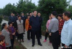 习近平:共产党打江山、守江山,守的是